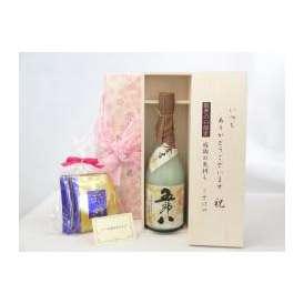 敬老の日 ギフトセット 日本酒セット いつもありがとうございます感謝の気持ち木箱セット 挽き立て珈琲(ドリップパック5パック)( 菊水酒造 にごり酒 五郎八 720ml(新潟県)) メッセージカード付