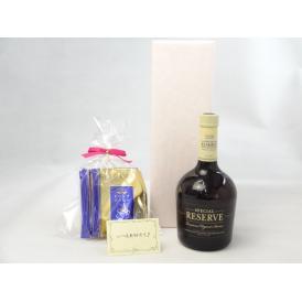 敬老の日 ギフトセット ウイスキーセット いつもありがとうございます感謝の気持ち木箱セット 挽き立て珈琲(ドリップパック5パック)( サントリー ウイスキー スペシャルリザーブ 40度 700ml(東