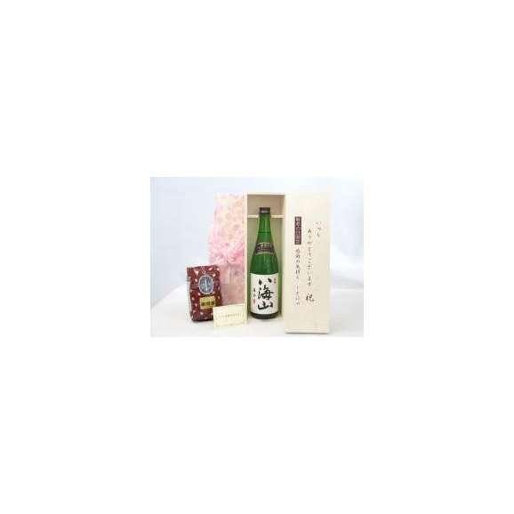 敬老の日ギフトセット日本酒セットいつもありがとうございます感謝の気持ち木箱セットオススメ珈琲豆(特注ブレンド200g)(八海醸造八海山純米吟醸720ml(新潟県))メッセージカード