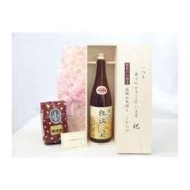 敬老の日 ギフトセット 日本酒セット いつもありがとうございます感謝の気持ち木箱セット+オススメ珈琲豆(特注ブレンド200g)( 頚城酒造 杜氏の里 新潟清酒 720ml(新潟県) ) メッセージカー