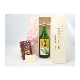 敬老の日 ギフトセット 焼酎セット いつもありがとうございます感謝の気持ち木箱セット+オススメ珈琲豆(特注ブレンド200g)( 札幌酒精 とうきび とうもろこし焼酎 720ml(北海道) ) メッセー