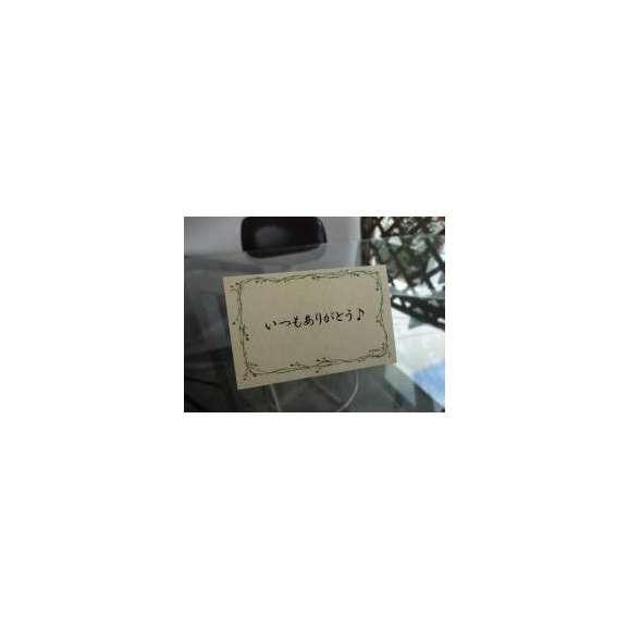 敬老の日 ギフトセット 甘酒セット いつもありがとうございます感謝の気持ち木箱セット+オススメ珈琲豆(特注ブレンド200g)( 篠崎  国菊 甘酒 発芽玄米  720ml(福岡県)) メッセージカード02