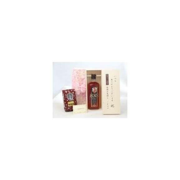 敬老の日 ギフトセット ウイスキーセット いつもありがとうございます感謝の気持ち木箱セット+オススメ珈琲豆(特注ブレンド200g)( ブラックニッカ クリア  37゜700ml )メッセージカード付01