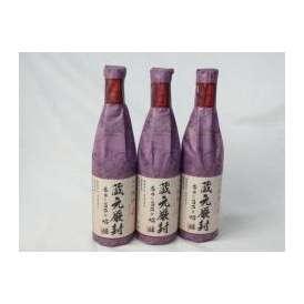 3本セット 大吟醸をブレンド 頚城酒造 蔵元厳封 香りとうまみの吟醸 越後杜氏の里 720ml×3本 (新潟県)年に一度の限定醸造