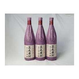 3本セット 大吟醸をブレンド 頚城酒造 蔵元厳封 香りとうまみの吟醸 越後杜氏の里 1800ml×3本 (新潟県)年に一度の限定醸造
