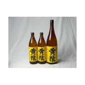 小正醸造 黄猿芋焼酎3本セット(黄金千貫 きざる) 25度 900ml×2本 1800ml×1本