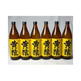 小正醸造 黄猿芋焼酎6本セット  (完熟黄金千貫使用 きざる) 900ml×6本