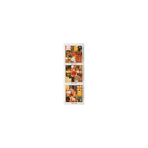 完全予約限定 カネハツ本舗こだわりの厳選おせち「初梅」二段重!!(冷蔵便) 【カネハツ】02