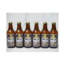 クラフトビールパーティ6本セット 金しゃちピルスナー330ml×6本