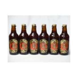 クラフトビールパーティ6本セット 名古屋赤味噌ラガー330ml×6本
