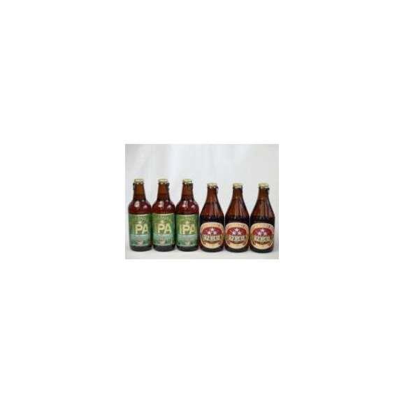クラフトビールパーティ6本セット IPA330ml ミツボシペールエール330ml01