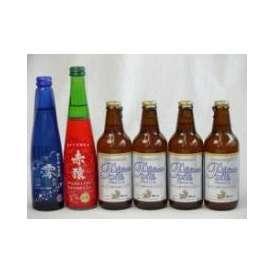 クラフトビールパーティ6本セット (プラチナエール300ml×4本) 本格紫芋焼酎スパークリング(赤猿300ml) 日本酒スパークリング清酒(澪300ml)