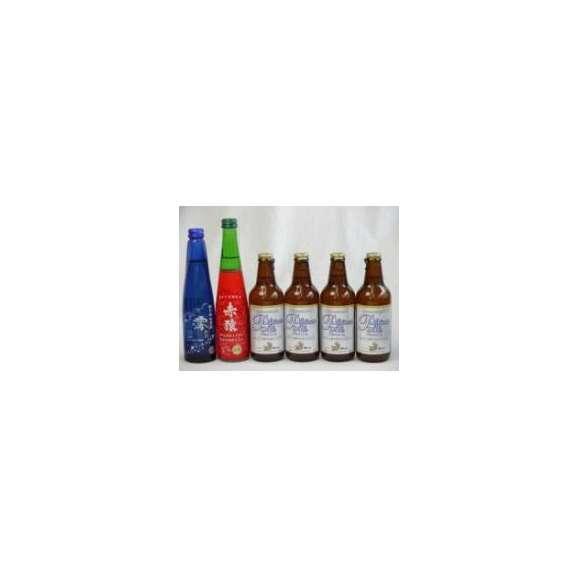 クラフトビールパーティ6本セット (プラチナエール300ml×4本) 本格紫芋焼酎スパークリング(赤猿300ml) 日本酒スパークリング清酒(澪300ml)01