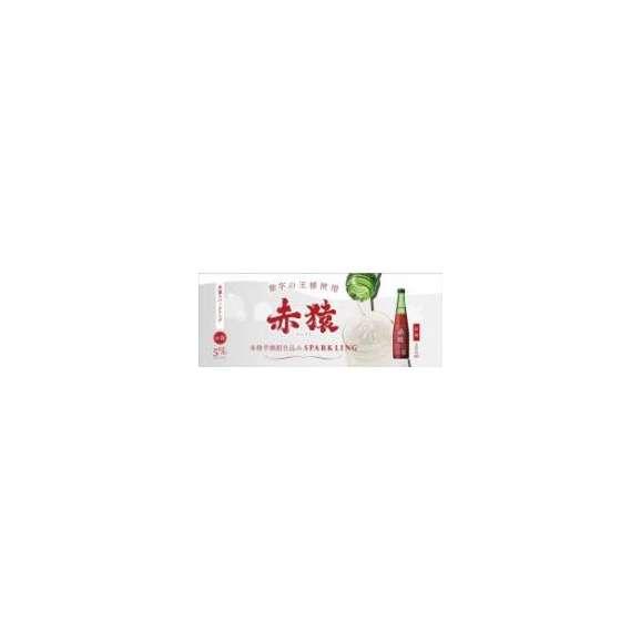 クラフトビールパーティ6本セット (プラチナエール300ml×4本) 本格紫芋焼酎スパークリング(赤猿300ml) 日本酒スパークリング清酒(澪300ml)03