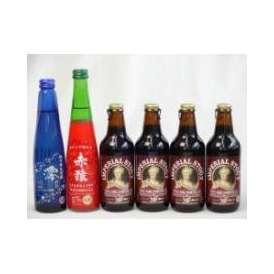 クラフトビールパーティ6本セット (インペリアル・スタウト330ml×4本) 本格紫芋焼酎スパークリング(赤猿300ml) 日本酒スパークリング清酒(澪300ml)