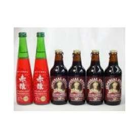 クラフトビールパーティ6本セット (インペリアル・スタウト330ml×4本) 本格紫芋焼酎スパークリング(赤猿300ml)×2本