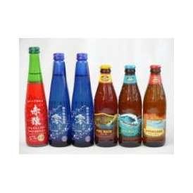 クラフトビールパーティ6本セット ハワイコナビール(ファイアーロック・ペールエール355ml ロングボードアイランドラガー355ml ビッグウェーブ・ゴールデンエール355ml) 本格紫芋焼酎スパーク