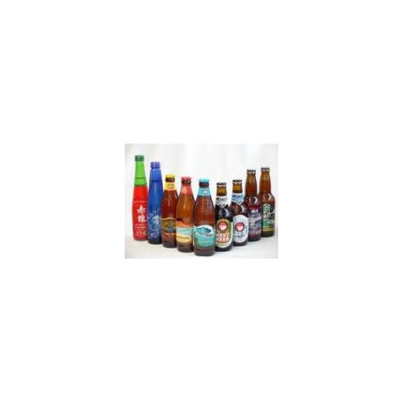 クラフトビールパーティ9本セット ハワイコナビール(ファイアーロック・ペールエール355ml ロングボードアイランドラガー355ml ビッグウェーブ・ゴールデンエール355ml) 横浜ラガー330ml01