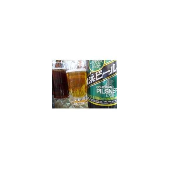 クラフトビールパーティ6本セット 横浜ラガー330ml×2 本横浜ビールピルスナー330ml×2本 コエドKyara333ml コエドRuri333ml02