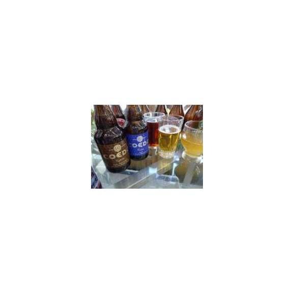 クラフトビールパーティ6本セット 横浜ラガー330ml×2 本横浜ビールピルスナー330ml×2本 コエドKyara333ml コエドRuri333ml03
