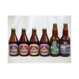 クラフトビールパーティ6本セット ミツボシ ヴァイツェン330ml  ミツボシ ウィンナスタイルラガー330ml ミツボ ピルスナー330ml  ミツボシ ペールエール330ml 横浜ラガー330ml