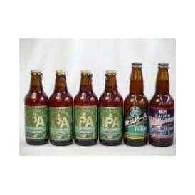 クラフトビールパーティ6本セット IPA330ml×4本 横浜ラガー330ml  横浜ビールピルスナー330ml
