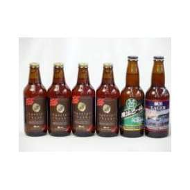 クラフトビールパーティ6本セット IPA感謝ビール330ml×4本 横浜ラガー330ml  横浜ビールピルスナー330ml