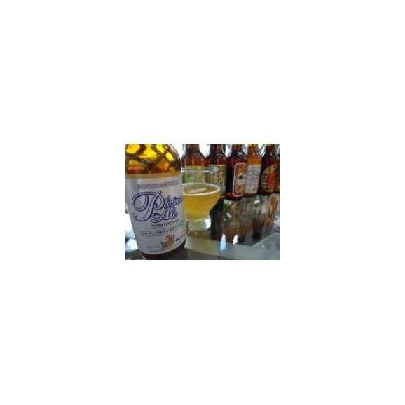 クラフトビールパーティ6本セット 名古屋赤味噌ラガー330ml×3本 ハワイコナビールファイアーロック・ペールエール355ml ロングボードアイランドラガー355ml ビッグウェーブ・ゴールデンエール02