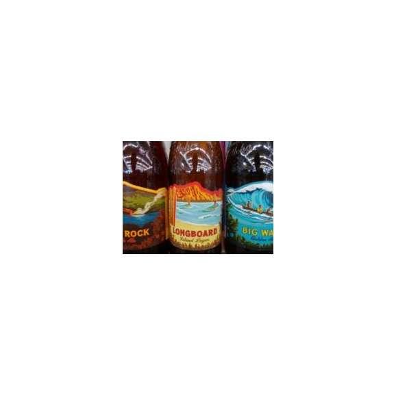 クラフトビールパーティ6本セット 名古屋赤味噌ラガー330ml×3本 ハワイコナビールファイアーロック・ペールエール355ml ロングボードアイランドラガー355ml ビッグウェーブ・ゴールデンエール03