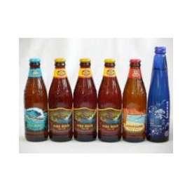 クラフトビールパーティ6本セット ハワイコナビールビッグウェーブ・ゴールデンエール355ml ファイアーロック・ペールエール355ml×3本 ロングボードアイランドラガー355ml 日本酒スパークリン