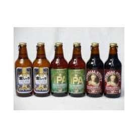クラフトビールパーティ6本セット 金しゃちピルスナー330ml×2本 IPA330ml×2本 インペリアル・スタウト330ml×2本