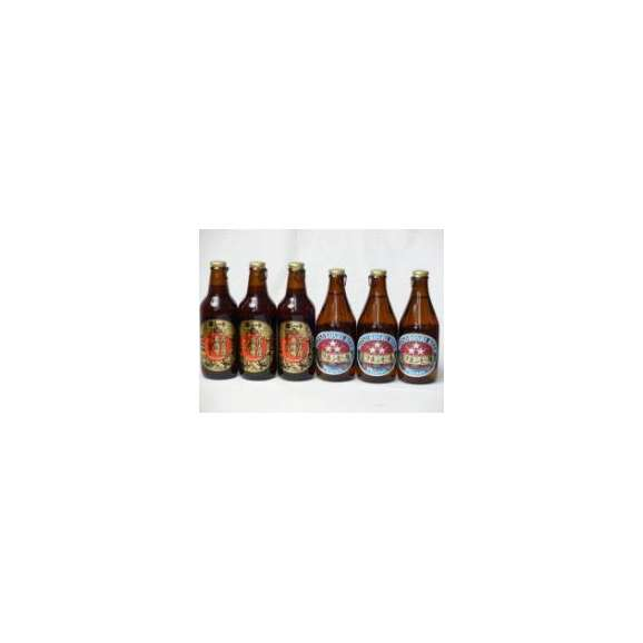 クラフトビールパーティ6本セット 名古屋赤味噌ラガー330ml×3本 ミツボシピルスナー330ml×3本01