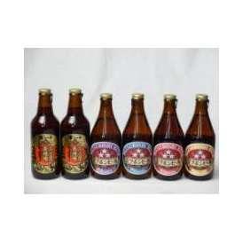 クラフトビールパーティ6本セット 名古屋赤味噌ラガー330ml×2本 ミツボシヴァイツェン330ml ミツボシウィンナスタイルラガー330ml ミツボシピルスナー330ml ミツボシペールエール330