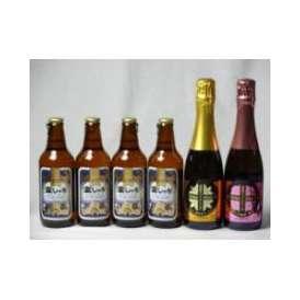 クラフトビールパーティ6本セット  金しゃちピルスナー330ml×4本  薩摩スパークリングゆずどん375ml 薩摩スパークリング炭酸にごり梅酒梅太夫375ml