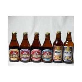 クラフトビールパーティ6本セット 金しゃちピルスナー330ml  金しゃちアルト330ml ミツボシヴァイツェン330ml ミツボシウィンナスタイルラガー330ml ミツボシピルスナー330ml ミツ