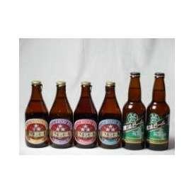 クラフトビールパーティ6本セット 横浜ビールピルスナー330ml×2 本ミツボシヴァイツェン330ml ミツボシウィンナスタイルラガー330ml ミツボシピルスナー330ml ミツボシペールエール33