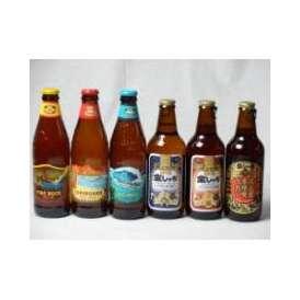 クラフトビールパーティ6本セット 名古屋赤味噌ラガー330ml 金しゃちピルスナー330ml 金しゃちアルト330ml ハワイコナビールファイアーロック・ペールエール355ml ロングボードアイランド