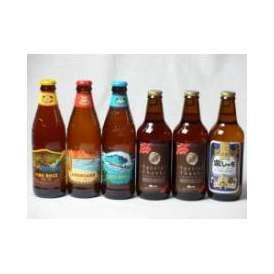 クラフトビールパーティ6本セット 金しゃちピルスナー330ml IPA感謝ビール330ml×2本 ハワイコナビールファイアーロック・ペールエール355ml ロングボードアイランドラガー355ml ビッ