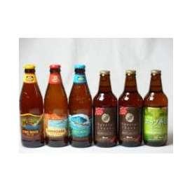 クラフトビールパーティ6本セット ホップ香る330ml IPA感謝ビール330ml×2本 ハワイコナビールファイアーロック・ペールエール355ml ロングボードアイランドラガー355ml ビッグウェー