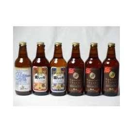 クラフトビールパーティ6本セット プラチナエール330ml 金しゃちピルスナー330ml 金しゃちアルト330ml IPA感謝ビール330ml×3本