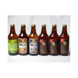クラフトビールパーティ6本セット ホップ香る330ml 金しゃちピルスナー330ml 金しゃちアルト330ml IPA感謝ビール330ml×3本