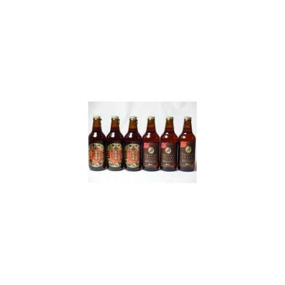 クラフトビールパーティ6本セット 名古屋赤味噌ラガー330ml×3本 IPA感謝ビール330ml×3本01