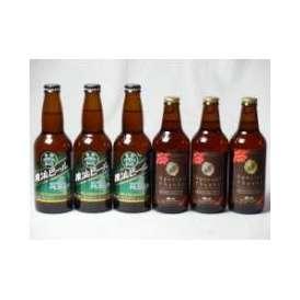 クラフトビールパーティ6本セット IPA感謝ビール330ml×3本 横浜ビールピルスナー330ml×3本