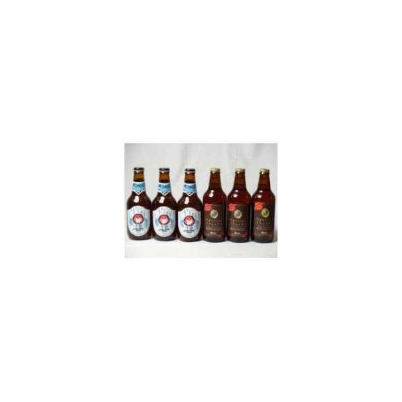 クラフトビールパーティ6本セット IPA感謝ビール330ml×3本 常陸野ネストホワイトエール330ml×3本01