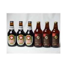 クラフトビールパーティ6本セット IPA感謝ビール330ml×3本 常陸野ネストアンバーエール330ml×3本