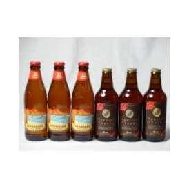 クラフトビールパーティ6本セット IPA感謝ビール330ml×3本  ハワイコナビールロングボードアイランドラガー355ml ×3本