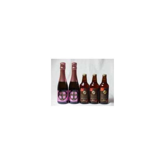 クラフトビールパーティ5本セット IPA感謝ビール330ml×3本  薩摩スパークリング炭酸にごり梅酒梅太夫375ml×2本01