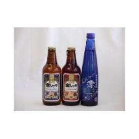 クラフトビールパーティ3本セット 金しゃちピルスナー330ml 金しゃちアルト330ml 日本酒スパークリング清酒(澪300ml)
