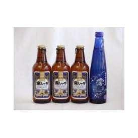 クラフトビールパーティ4本セット 金しゃちピルスナー330ml×3本 日本酒スパークリング清酒(澪300ml)