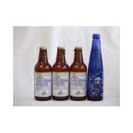 クラフトビールパーティ4本セット プラチナエール330ml×3本 日本酒スパークリング清酒(澪300ml)